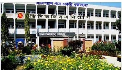 Photo of Jobs Vacancy at Office of District Commissioner
