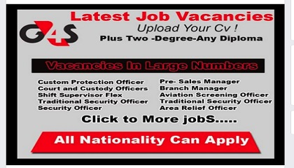 Photo of JOB VACANCIES @ G4S
