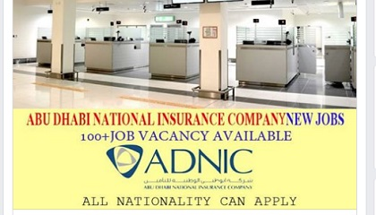 Photo of Latest Job Vacancies ! Abudhabi National Insurance Company ( ADNIC ) Latest Job Vacancies ! Abudhabi National Insurance Company ( ADNIC ) Latest Job Vacancies Abudhabi National Insurance Company ADNIC
