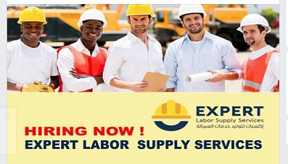 Photo of MANY JOB VACANCIES AT EXPERT LABOR SUPPLY SERVICES