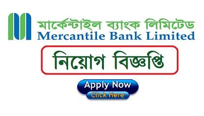 Photo of Mercantile Bank Ltd. in job circular