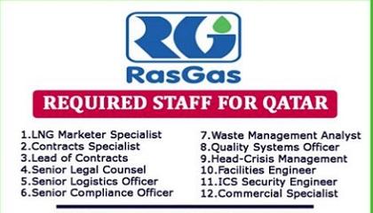 Photo of NEW JOB OPENINGS! RASGAS