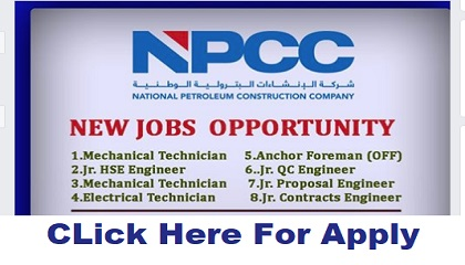 Photo of NPCC Careers-Click Here