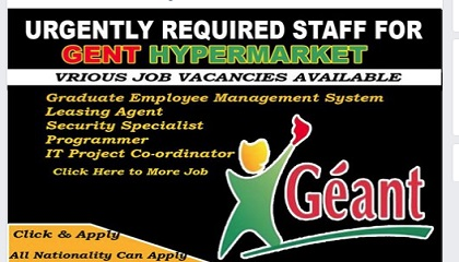 Photo of Urgently Required ! STAFF RECRUITMENT- GEANT HYPERMARKET
