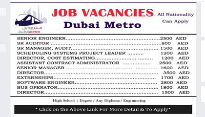 Photo of Staff Recruitment ! DUBAI METRO- Dubai Government Job