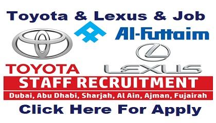 Photo of Al-Futtaim Motors | Toyota & Lexus Job Vacancies | World Jobs