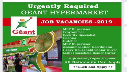 Photo of Urgently Required ! GEANT HYPERMARKET 2019