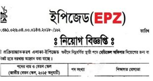 Uttara EPZ Medical Center Job Circular