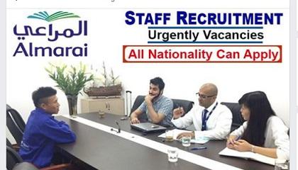 Photo of Various Online Job search in Almarai