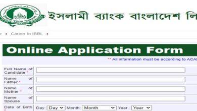 Photo of Islami Bank Bangladesh Ltd published a Job Circular