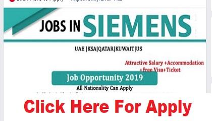 Photo of Staff Recruitment @ SIEMENS