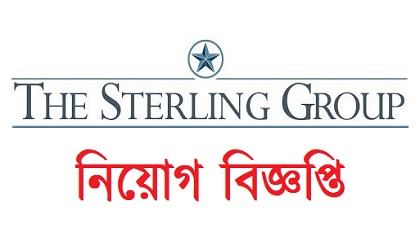 Photo of Sterling Group published a Job Circular