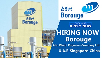 Photo of Borouge Job Vacancies 2019 | U.A.E-Singapore-China-Indonesia