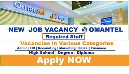 Photo of LATEST JOB VACANCIES AT OMANTEL