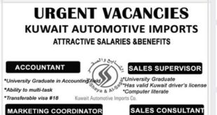 MANY JOB VACANCIES @ KUWAIT AUTOMOTIVE IMPORTS!!