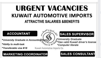 Photo of JOBS @ KUWAIT AUTOMOTIVE IMPORTS!!