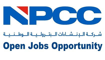 Photo of NEW JOBS @- NPCC