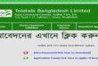 Teletalk Bangladesh Limitedpublished a Job Circular.