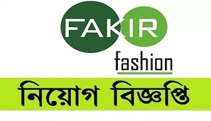 Photo of Fakir Fashion Ltdpublished a Job Circular