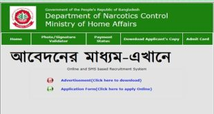 Department of Narcotics Control published a Job Circular.