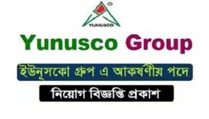 Photo of Yunusco Group in job circular