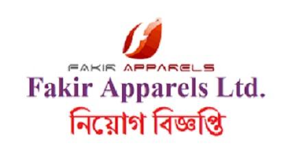 Photo of Fakir Apparels Ltd. in job circular