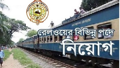 Photo of Bangladesh Railway published a Job Circular