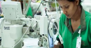 Integrated Textiles Resources Ltdpublished a Job Circular