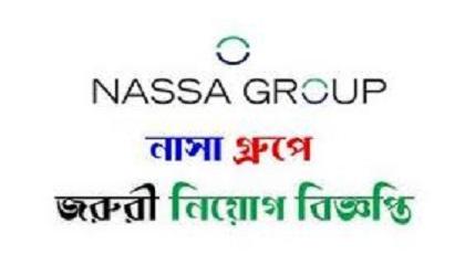 Photo of NASSA GROUP in job circular