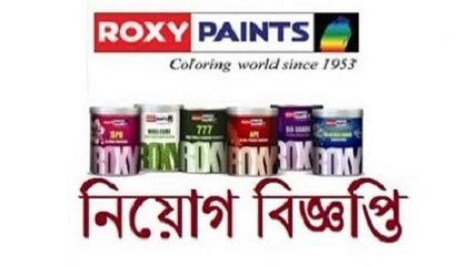 Photo of Roxy Paints Ltd Job Circular