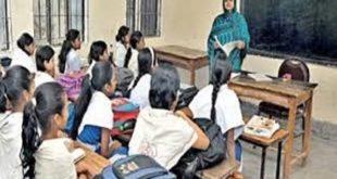 Teacher Job Circular 2019