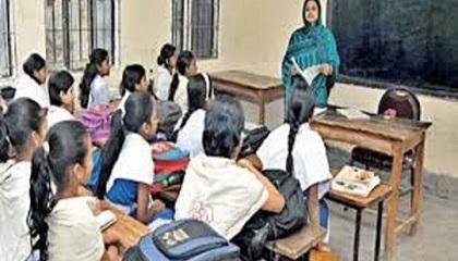Photo of Pre-primary teacher Job Circular