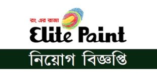 Elite Paint & Chemical Industries Limited