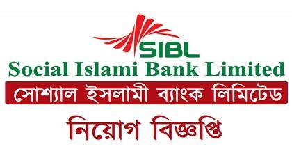 Photo of Social Islami Bank Limited Job Circular