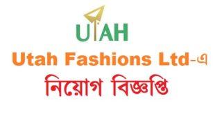 Utah Fashions Ltd