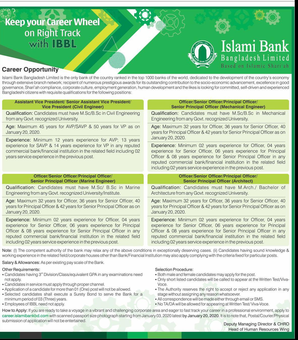 Islami Bank Bangladesh IBBL Job Circular 2019