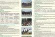 Bangladesh Police Job Related Notice