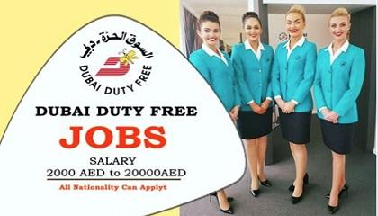 Photo of DUBAI DUTY FREE JOB VACANCIES!!!