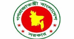 Unnayan Sahokari in jobs circular