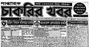 Weekly Job Newspaper 17 January
