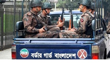 Photo of Border Guard Bangladesh (BGB) Job Circular