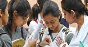 Collage Admission rules changed
