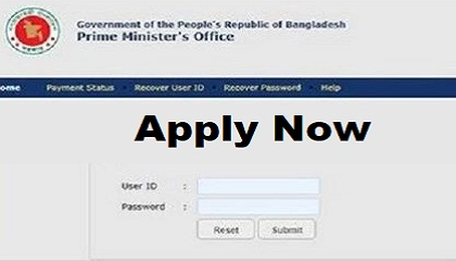 Photo of prime minister office Job Circular 2021