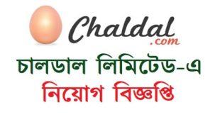 Chaldal Limited