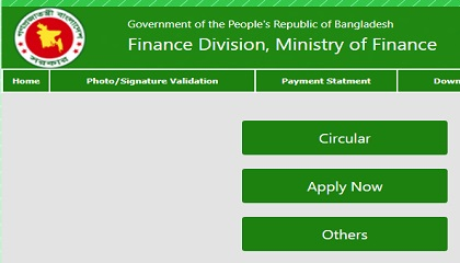 Photo of Career at Ministry of Finance career at ministry of finance Career at Ministry of Finance Ministry of Finance Job Circular