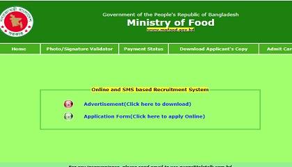 Photo of Ministry of Food Job Circular
