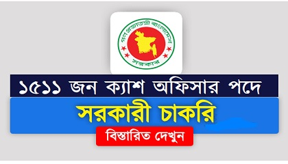 Photo of Officer (Cash) in jobs circular