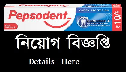 Photo of Pepsodent Company of Unilever in jobs circular
