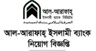 Al-Arafah Islami Bank Job Circular