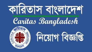Photo of Caritas Bangladesh (CB) Job Circular